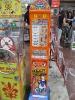 Торговые автоматы AuroraVendica